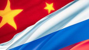 Россия – Китай развитие туристических отношений